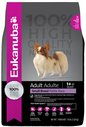 pet food recall Eukanuba, Iams
